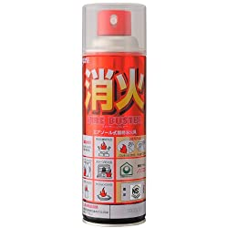ヤマトプロテック エアゾール式簡易消火具 【ファイヤー・バスター】 FB-400NP [HTRC2.1]