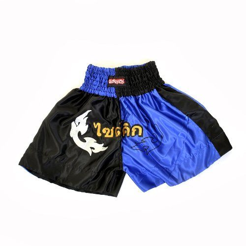 Sidekick Spartan Kids Muay Thai Boxing Kickboxing Fight Shorts