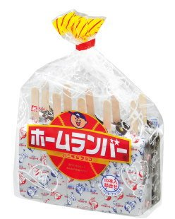 ホームランバー袋詰め 60本(80ml(2種類×各5本)×6袋)