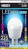 LED電球E17口金 昼光色