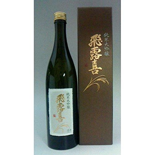 飛露喜 純米大吟醸 小瓶 720ml ■要冷蔵