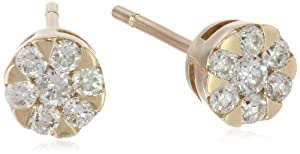 10k Gold Round Illusion Diamond Stud Earrings (0.25 cttw, H-I Color, SI2-I1 Clarity) by Max Color, LLC