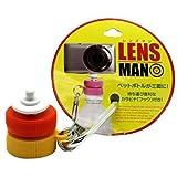 レンズマン (lensman) 白・オレンジ・黄色 ペットボトルがカメラの三脚に