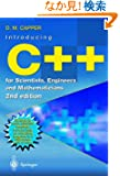 C++ for Scientists, Engineers and Mathematicians