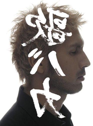 hugの歌詞 | 平井堅 | ORICON ST...