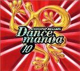 ダンスマニア(10)