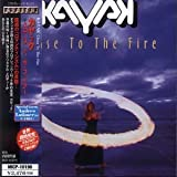 Close to the Fire by Kayak (2000-06-21)