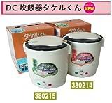 DC炊飯器タケルくん DC12V '1331