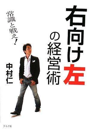 ネタリスト(2018/12/14 13:00)年2000億円