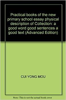 Scholarship Personal Statement Sample