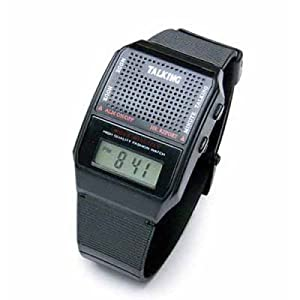 Digital Talking Watch with Alarm : English from Active Forever
