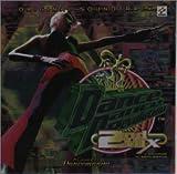 ダンス・ダンス・レボリューション 2nd MIX ― オリジナル・サウンドトラック Presented by ダンスマニア
