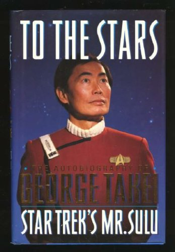 To the Stars: The Autobiography of George Takei, Star Trek's Mr. Sulu (Star Trek (trade/hardcover)), George Takei