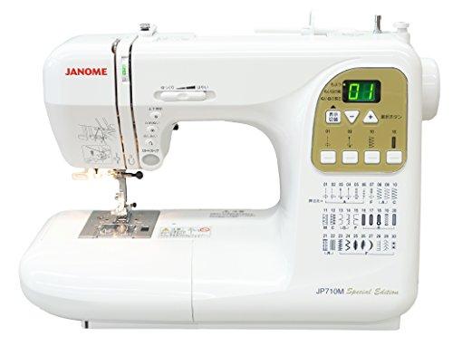 最新モデル ジャノメ コンピュータミシン JP710MSE 新色(プレミアムゴールド)