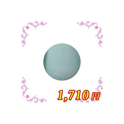 ing シーソー BLー03M 4g