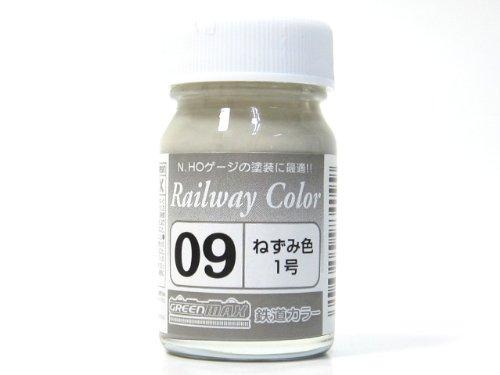 C-09 ねずみ色1号 ビン入 鉄道カラー