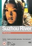echange, troc Suzhou he [Import anglais]