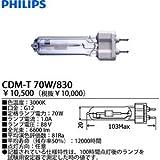 CDM-T70W830 PHILIPS Master Colour マスターカラー コンパクトメタルハライドランプ CDM-T(片口金) (70W)(3000K)(G12)
