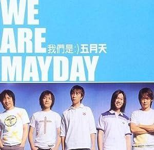 Mayday (Wu Yue Tian): We Are Mayday (Taiwan Import) - Amazon.com
