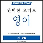 ESL Korean Phase 1, Unit 26: Learn to Speak and Understand English as a Second Language with Pimsleur Language Programs   Pimsleur