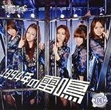 AKB48 チームサプライズ 1994年の雷鳴