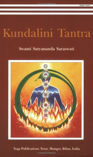 Kundalini Tantra/2012 Re-print/ 2013 Golden Jubilee edition