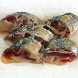 万越屋自慢の自家製味噌で漬け込んだ本格魚漬け 【お買い得】鮭 切り落とし 300g