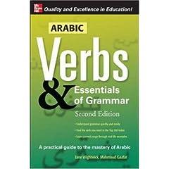 Book - Arabic Verbs & Essentials of Grammar 41X4wslHOpL._SL500_AA240_
