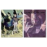 機動戦士ガンダムUC [Mobile Suit Gundam UC] episode 4 劇場限定版 [Blu-ray]