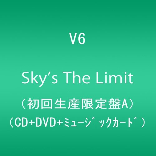 Sky's The Limit (CD+DVD+ミュージックカード) (初回生産限定A)