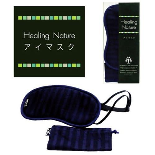 ASCAM 活性セラミック炭 Healing Nature HNアイマスク (携帯小袋付) ストライプネイビー HNM-001
