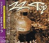 Zz Top Rhythmeen