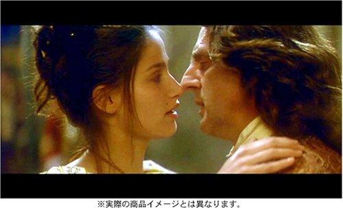 愛と復讐の騎士
