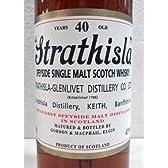 40年熟成ウイスキー ストラスアイラ 40年 Strathisla 40Years