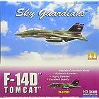 F14Dトムキャット ウイッティウイングス