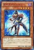 遊戯王カード 【 ガガガマジシャン [スーパー] 】 GENF-JP001-SR 《ジェネレーション・フォース》