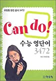 img - for Can Do! SAT Vocabulary 3472 (Korean edition) book / textbook / text book