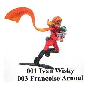 ハウディ&海洋堂 サイボーグ009 ヴィネット 001 イワン・ウイスキー&003フランソワーズ・アルヌール 食玩フィギュア