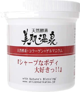 天然酵素 美肌温泉 シャープなボディ大好きっ 400g