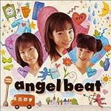 Angel Beat ~ピュア天使コンプリートミニアルバム