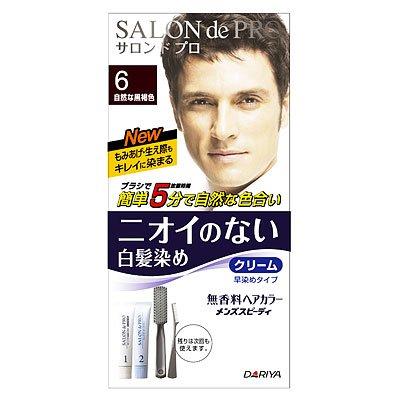 サロンドプロ 無香料HCメンズスピーディ 6