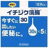 【第2類医薬品】イチジク浣腸30 30g×5 ×2
