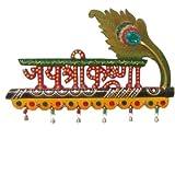 JaipurCrafts Jai Shree Krishna Wood Key Holder (5 Hooks, Multicolor)