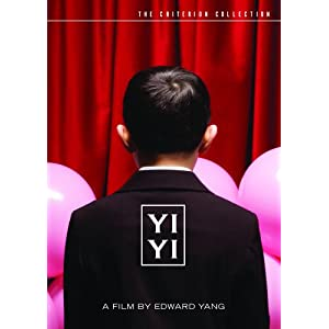 Yi Yi - Criterion Collection