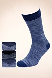 2 Pairs of North Coast Cotton Rich Space Striped Socks [T10-8614-S]