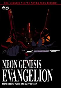 Neon Genesis Evangelion - Resurrection (Director's Cut, Episodes 21-23)