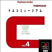 ナムコミュージアム Vol.4 PlayStation the Best