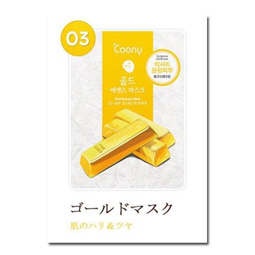coony・韓国コスメ 潤い 乾燥肌 エッセンスマスクパック ゴールドマスく10枚 びっくり品質