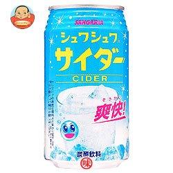 サンガリア シュワシュワサイダー350g缶×24本入