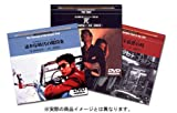   BOX[DVD]